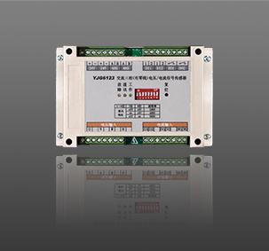 yjg6123  交流三相(有零线)电压/电流信号
